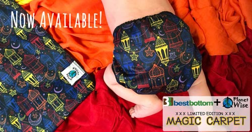 Best Bottom and Planet Wise Limited Edition Magic Carpet!