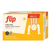 Flip Day Time Organic Cotton Inserts - 3 Pack