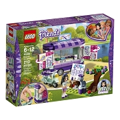 *LEGO Friends Emma's Art Stand