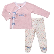 Asher & Olivia Sweet Baby Kimono Outfit (Size 6-9 Months) *CLEARANCE*