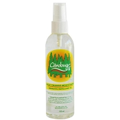 *Citrobug Natural Mosquito Repellent - 125mL