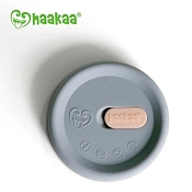 *Haakaa New Silicone Breast Pump Cap (1 pk)