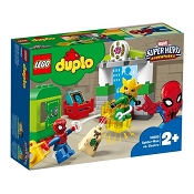 *LEGO Duplo Spiderman Vs. Electro