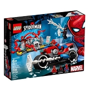 *LEGO Spider-Man Bike Rescue