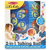 *Melissa & Doug 2-in-1 Talking Ball Learning Toy