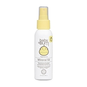*Baby Bum Mineral SPF 50 Sunscreen Spray - Fragrance Free
